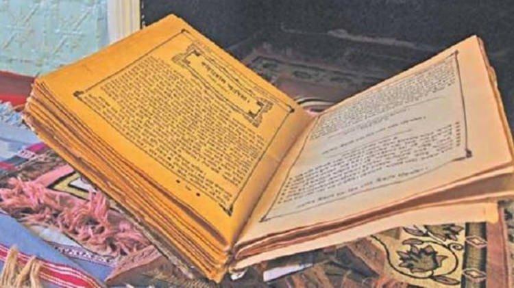 অস্ট্রেলিয়ার প্রাচীন মসজিদে বাংলা কবিতার বই মিলেছে