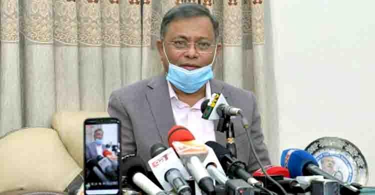 চট্টগ্রাম সিটি করপোরেশন নির্বাচনে বিএনপি সন্ত্রাসী কর্মকাণ্ড চালিয়েছে: তথ্যমন্ত্রী